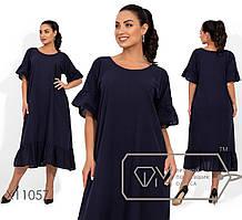 Женское летнее платье свободного кроя батал 48-56 размер