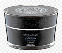 ИНТЕНСИВНАЯ РЕГЕНЕРИРУЮЩАЯ МАСКА ДЛЯ ЛИЦА ANTI-AGE - Natura Siberica Caviar Platinum, 50 мл