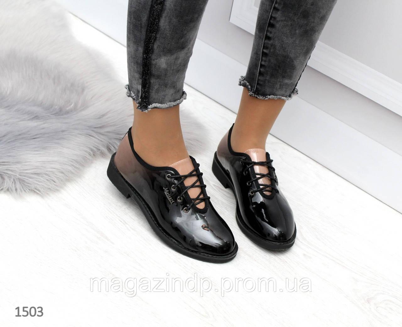 Женские туфли на шнуровке обмре 41 р-р Код:973683323
