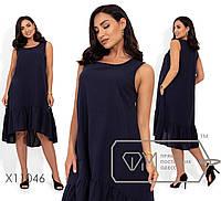 Молодёжное стильное платье с ассиметричным низом батал 48-56 размер