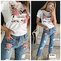 Костюм женский летний с джинсами 21 (51) Код:974034054