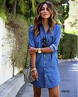 Женское платье -рубашка 25(51) Код:974081406