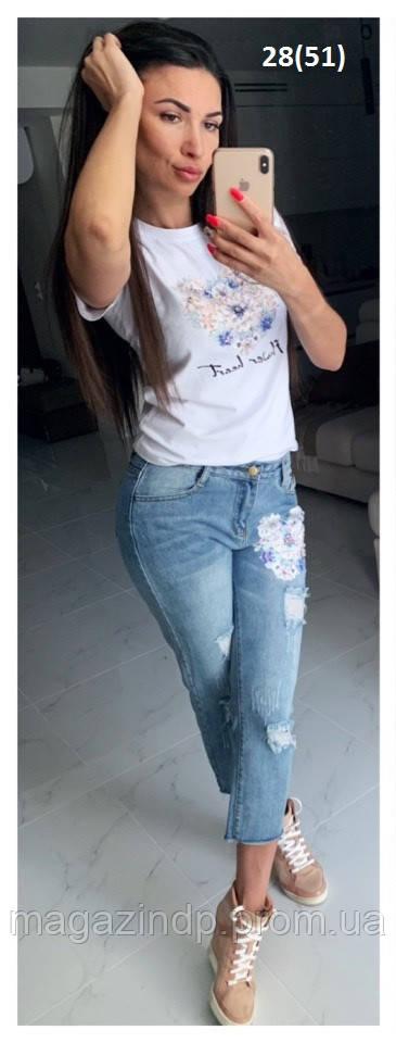 Костюм женский с джинсами 28(51) Код:974096112