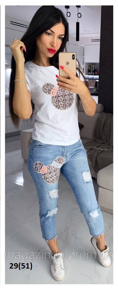 Костюм женский с джинсами 29(51) Код:974098635