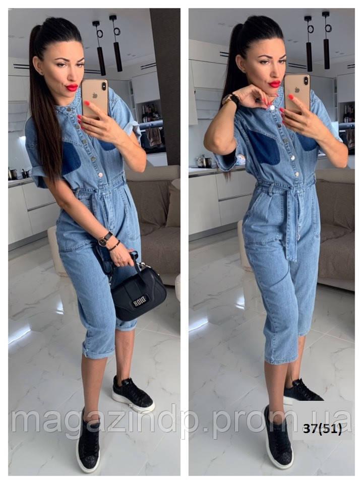 Комбинезон женский джинсовый 37(51) Код:974932807
