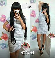 Женское трикотажное платье 200 ГК Код:978979095