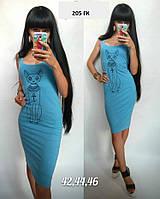 Летнее платье трикотажное 205 Гк Код:978994744