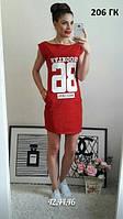 Летнее платье трикотажное 206 ГК Код:978996227
