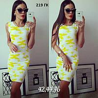 Трикотажное платье бабочки 219 Гк Код:979539349