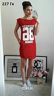 Трикотажное платье 227 Гк Код:979641375