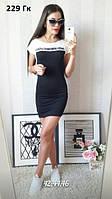 Трикотажное женское платье 229 Гк Код:979643392