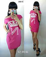Трикотажное платье женское   231 ГК Код:979647657