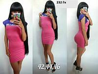 Трикотажное платье женское 232 ГК Код:979648641