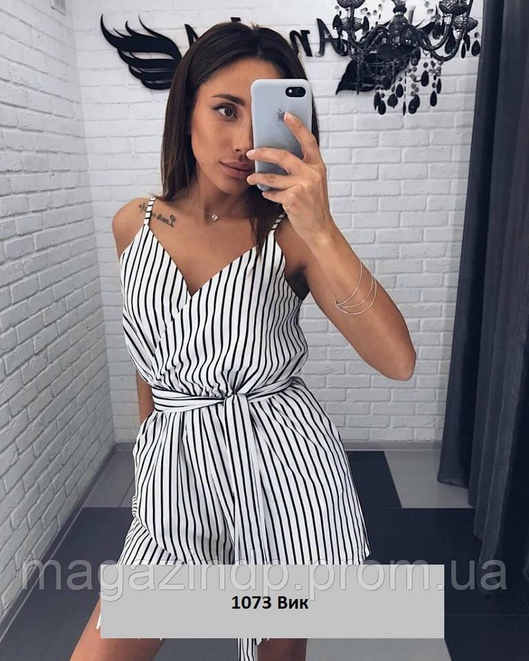 Комбинезон женский с шортами 1073 Вик Код:980314134