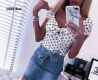 Женская блузка в горошек 1059 Вик Код:980409857