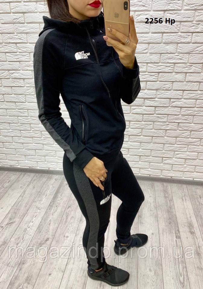 Женский спортивный костюм 2256 Нр Код:980462952