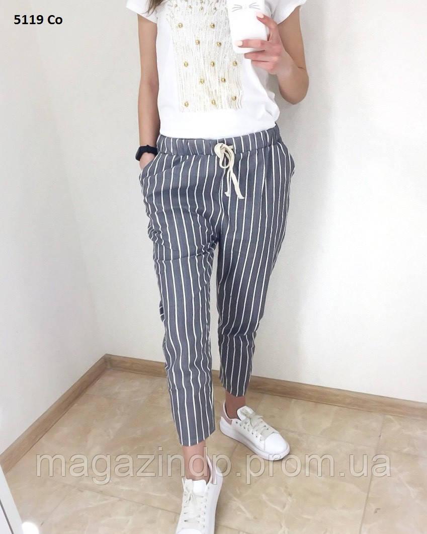 Женские брюки в полоску 5119 Со Код:982881741