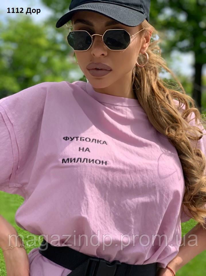 Женская футболка с вышивкой 1112 Дор Код:983655320