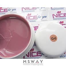 NICE Гель для наращивания 15ml G 6 желе розовый UV/LED, фото 2