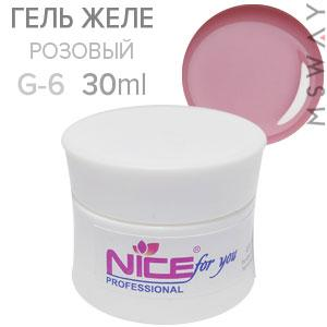 NICE Гель для наращивания 30ml G 6 желе розовый UV/LED
