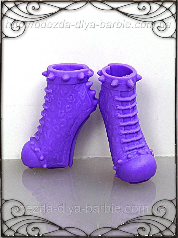 Обувь для Монстер Хай