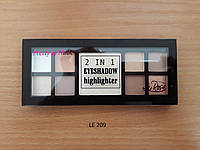La Rosa Тіні для вік+хайлайтер 9-колірні  №2 (209-2-LE)