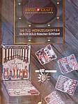 Набор инструментов Swiss Black Edition 399pcs, фото 4
