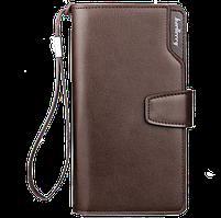 Мужской кошелек-клатч Baellerry Business brown (wallerry)