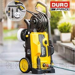 Автомойка высокого давления DURO PRO 150 bar Germany