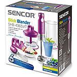 Блендер, миксер, чоппер 3 в 1 Sencor SHB 4365VT фиолетовый, фото 5