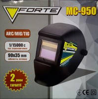 СВАРОЧНАЯ МАСКА-ХАМЕЛЕОН - МС-950 (FORTE)