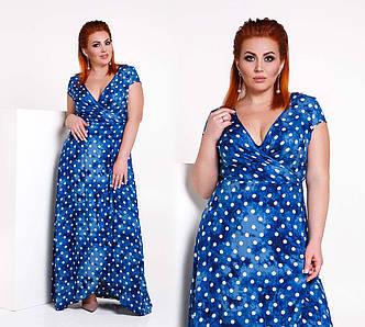 """Элегантное длинное летнее платье-халат в больших размерах """"Штапель Горох Макси Запах Волны"""" (DG-с476-1)"""