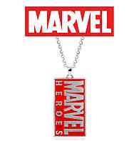 Брелок Марвел комиксы Marvel Comics