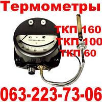 Термометр электроконтактный термометр ткп термометр манометрический ткп 60 ткп 100 ткп 160