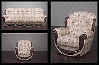 """Комплект мягкой мебели """"Джове"""", четырехместный диван и два кресла в наличии, с доставкой по Украине, из дерева"""