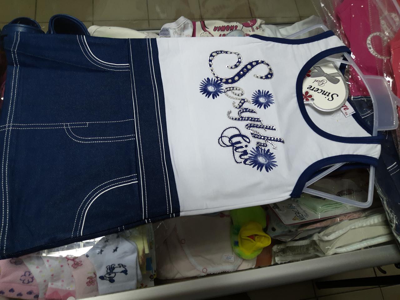 Сарафан детский летний нарядный  Джинс с жемчугом для девочки р.98 -110