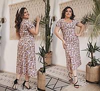 Женское летнее платье большого размера с коротким рукавом .Размеры:48-58.+Цвета, фото 1