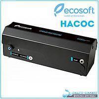 Помпа (Насос) для фильтра Ecosoft Pure