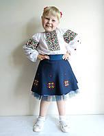 Детский костюм для девочки с вышивкой Роксолана темно-синий