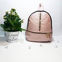 Рюкзак женский  со змейками цвета розовый перламутр