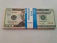 Сувенирные деньги 20 $