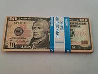 Сувенирные деньги 10 $