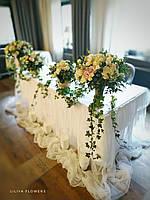 """Оформление свадьбы в ресторане """"Forest Club"""", фото 1"""