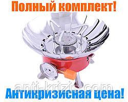 """Портативна газова плита з п'єзопідпалом і захистом від вітру """"Соняшник"""" №k-203(202)+чохол!"""