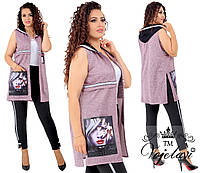 Женский костюм с кардиганом Батал