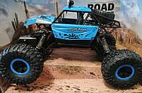 Детский джип на пульте радиоуправления Sulong Toys Off-Road Crawler Super Sport Голубой 1:18  (SL-001B)