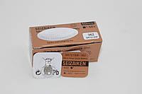 Часовая батарейка Seiko (Seizaiken)  SR721SW (362)
