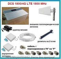 Комплект SPL-1820-D 1800 MHz с внешней логопериодической антенной. Площадь покрытия 500 кв. м., фото 1