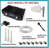 Комплект SST-1823-D 1800 MHz с внешней логопериодической антенной. Площадь покрытия 800 кв. м.