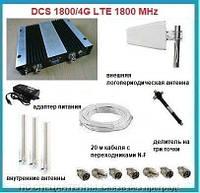 Комплект SYN-D-1827-S PRO 1800 MHz с внешней логопериодической антенной. Площадь покрытия 2000 кв. м.